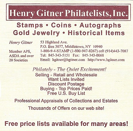 Henry Gitner Philatelists, Inc - Buying, Selling and Price Lists Available