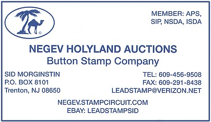 Negev Holyland Auctions