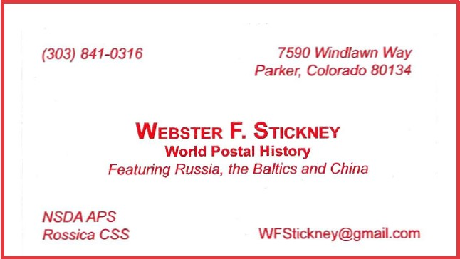 Webster Stickney